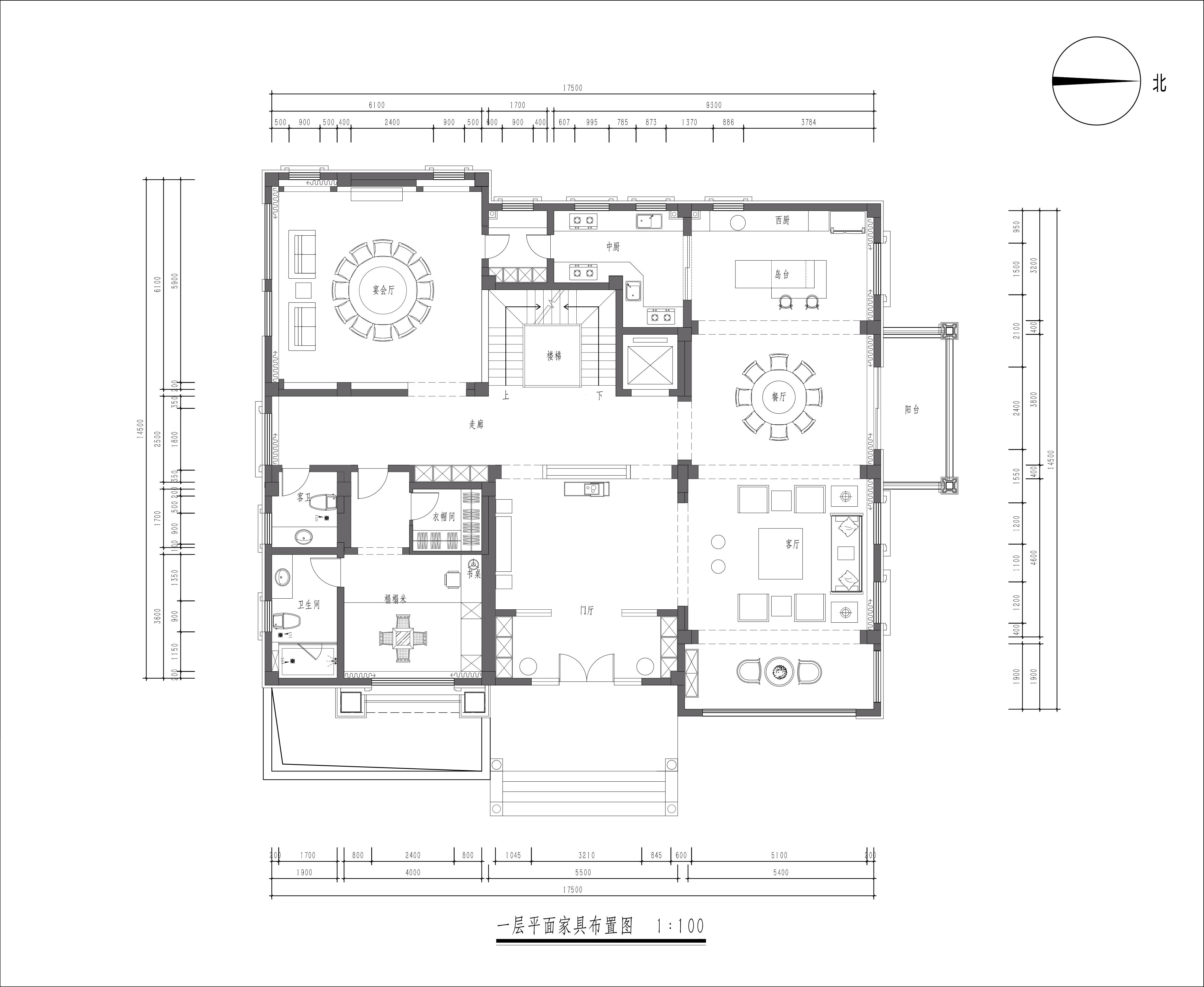 依云谷 | 560平米设计案例 新中式装修效果图装修设计理念