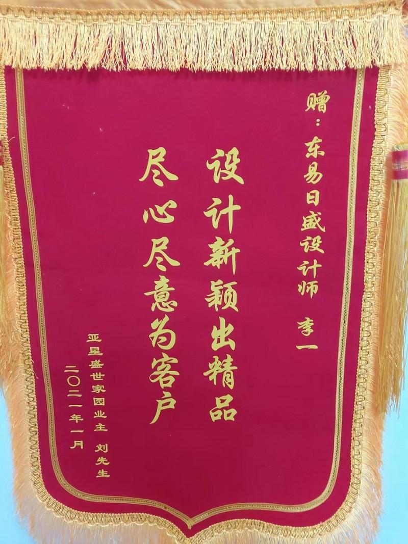 东易日盛装饰为什么能受到郑州业主的追捧