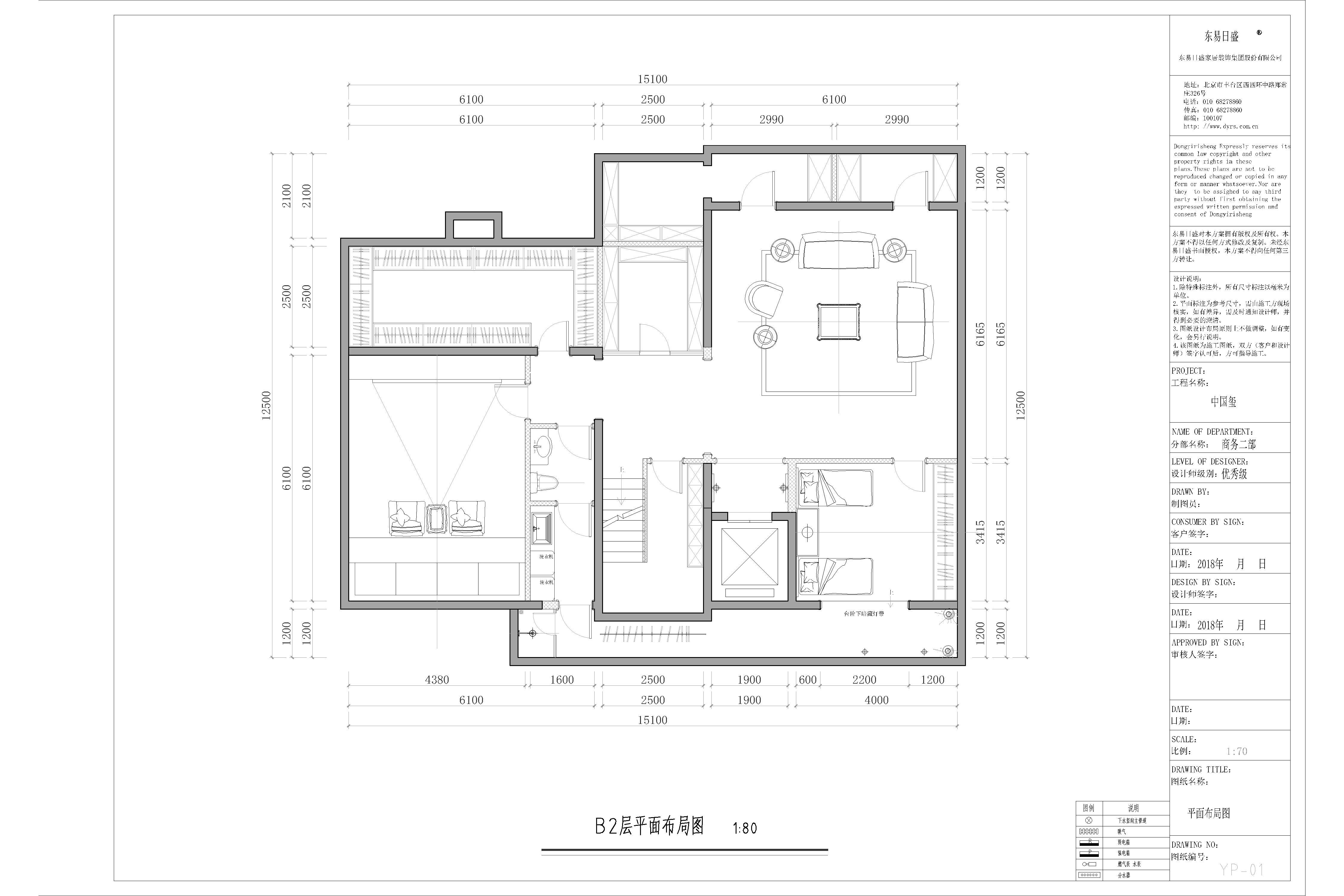 潤澤御府-550平米-美式風格裝修效果圖裝修設計理念
