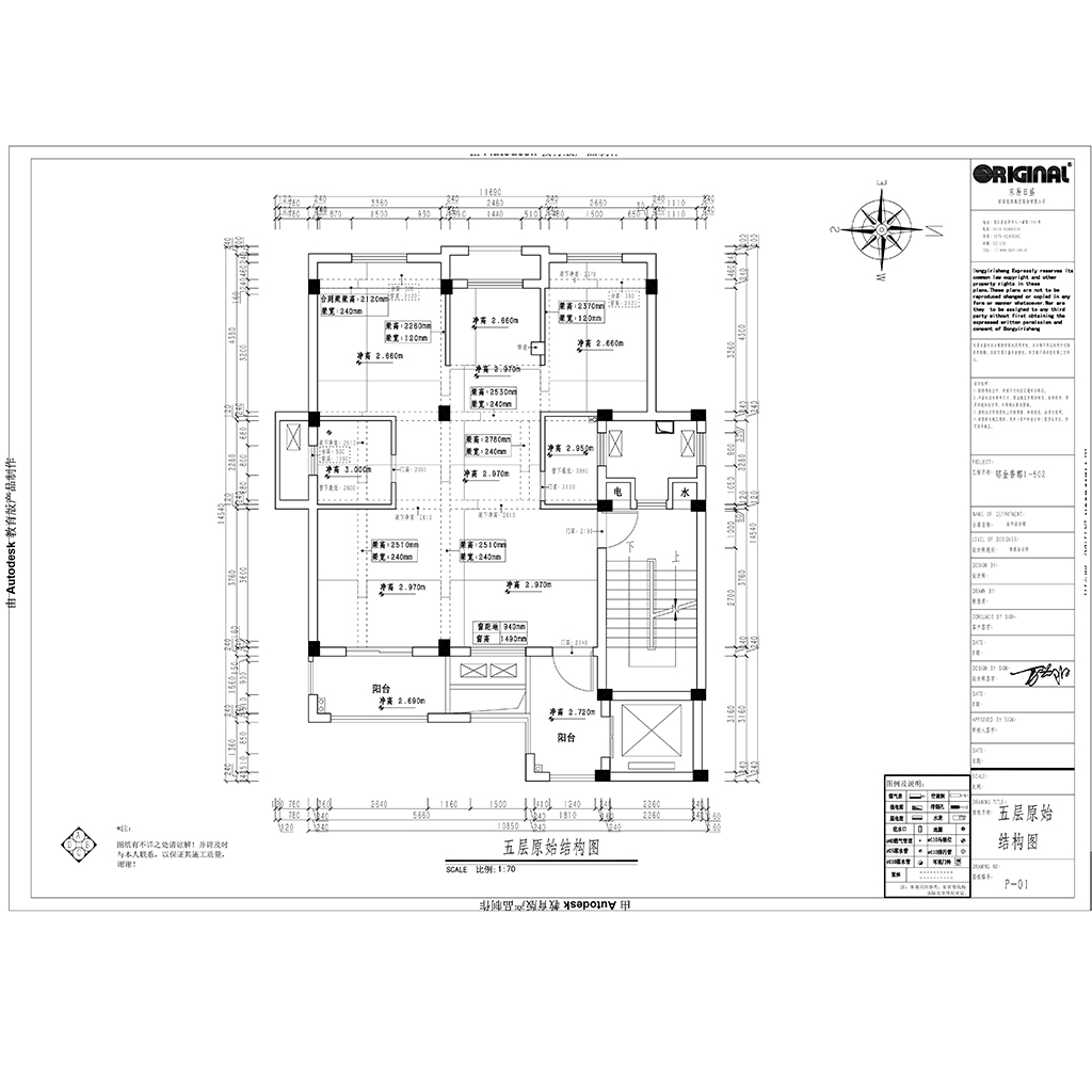 郁金香郡现代205m²-现代轻奢装修设计理念