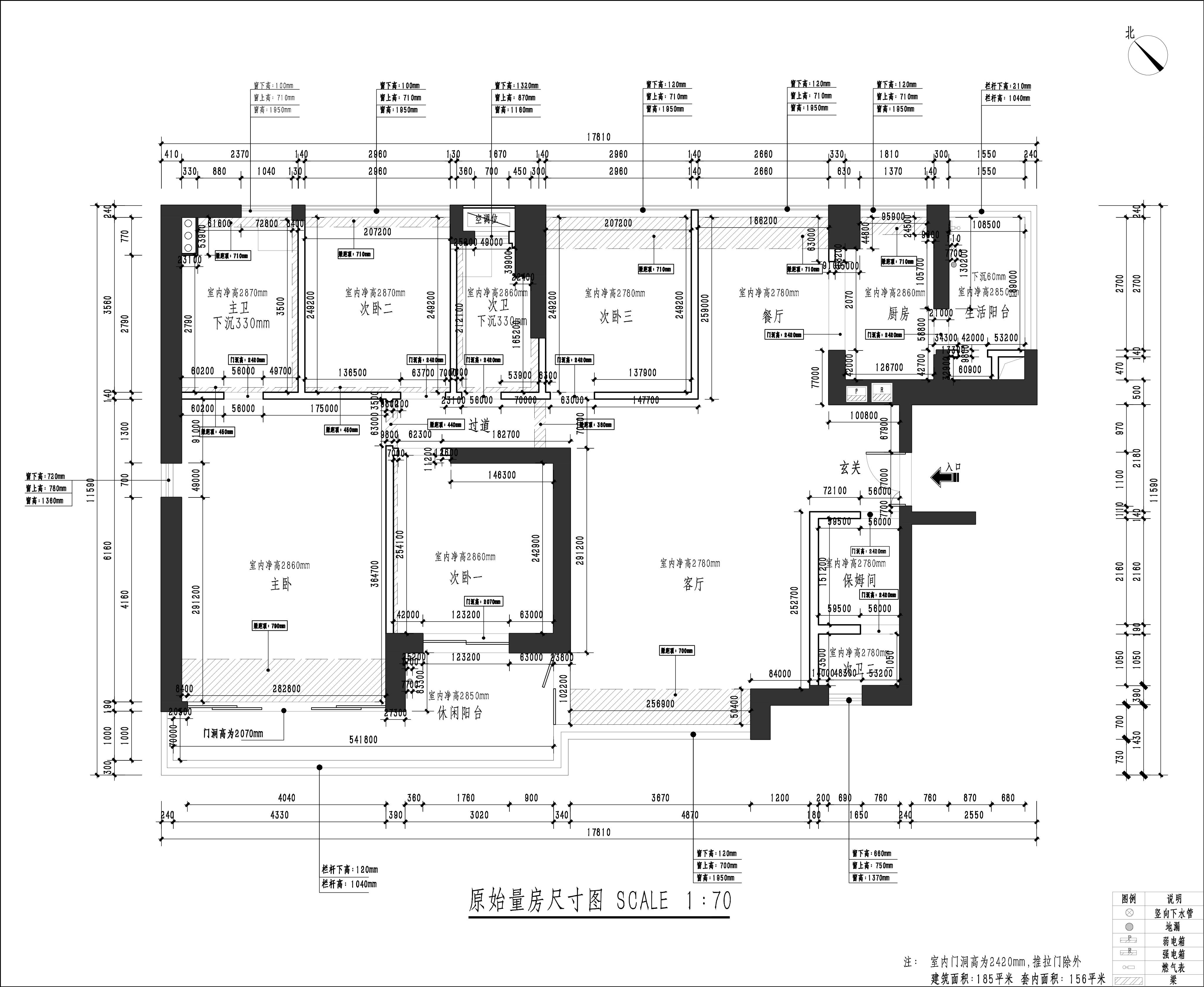 香山美墅187㎡-新中式风格案例-高端装修实景效果图装修设计理念