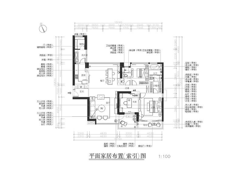 深圳180平米别墅装修效果图,极简极美