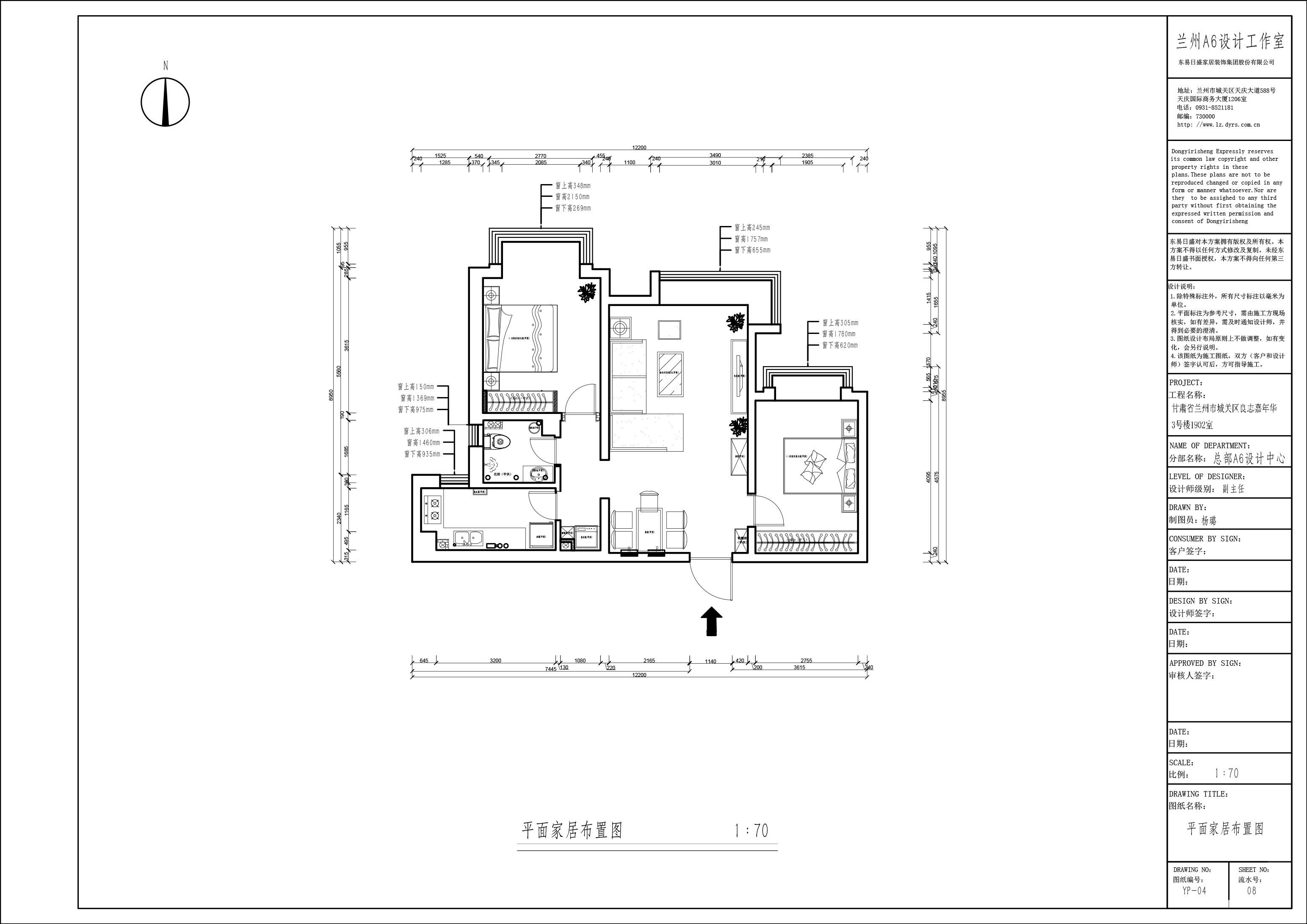 良志嘉年華-89平米-現代簡約風格兩室一廳裝修案例效果圖裝修設計理念