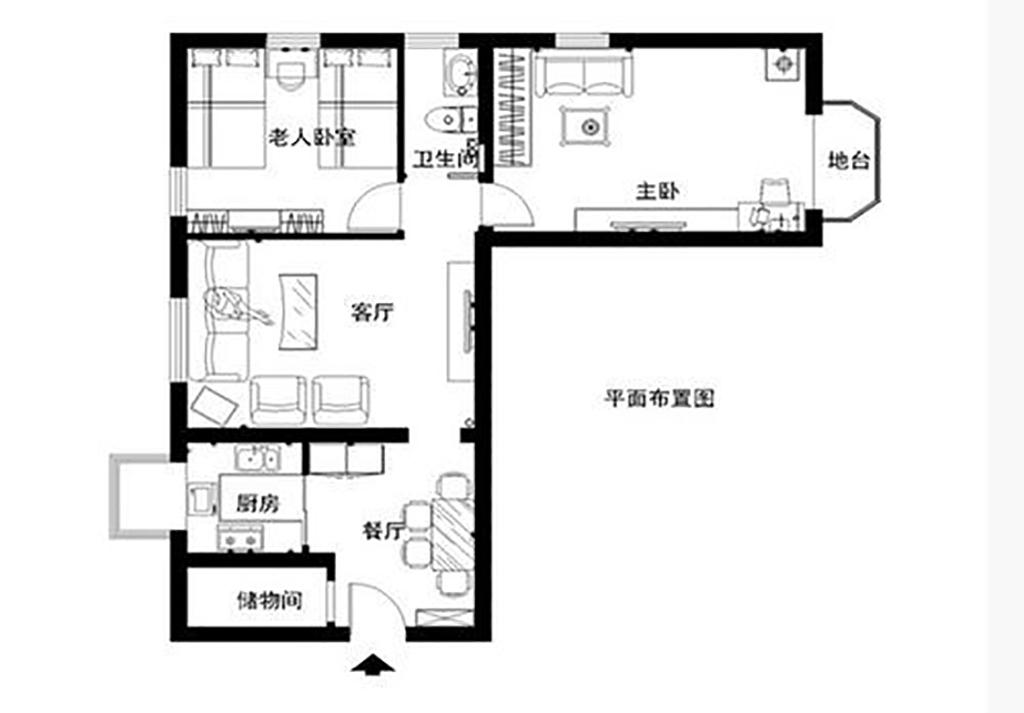 魯能七號院裝修設計理念