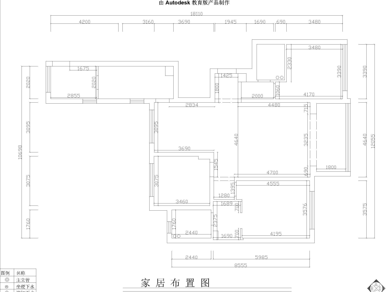唐城壹零壹-简欧风格-150平米装修设计理念