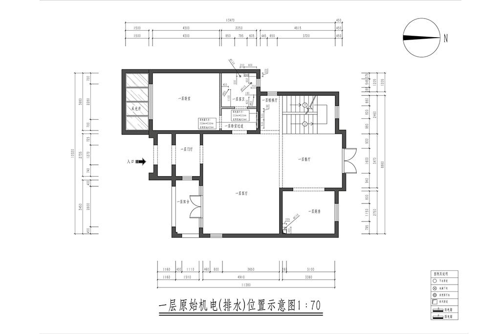 云溪花园-现代简约-360㎡装修设计理念