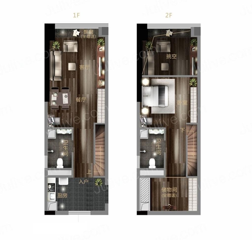 弘坤云寓50平米现代简约风格loft公寓装修设计理念