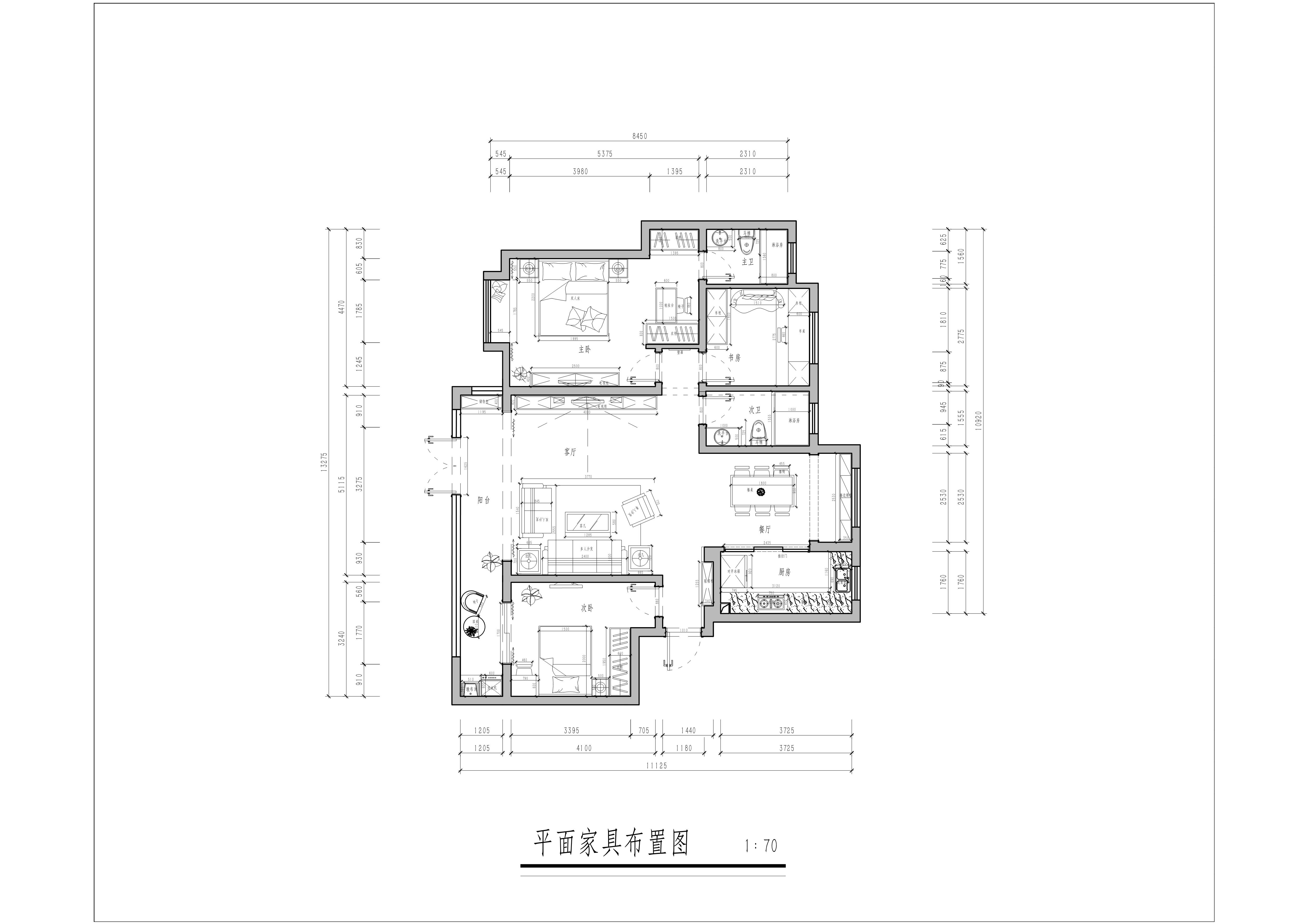 清水湾-120平米-北欧装修设计理念