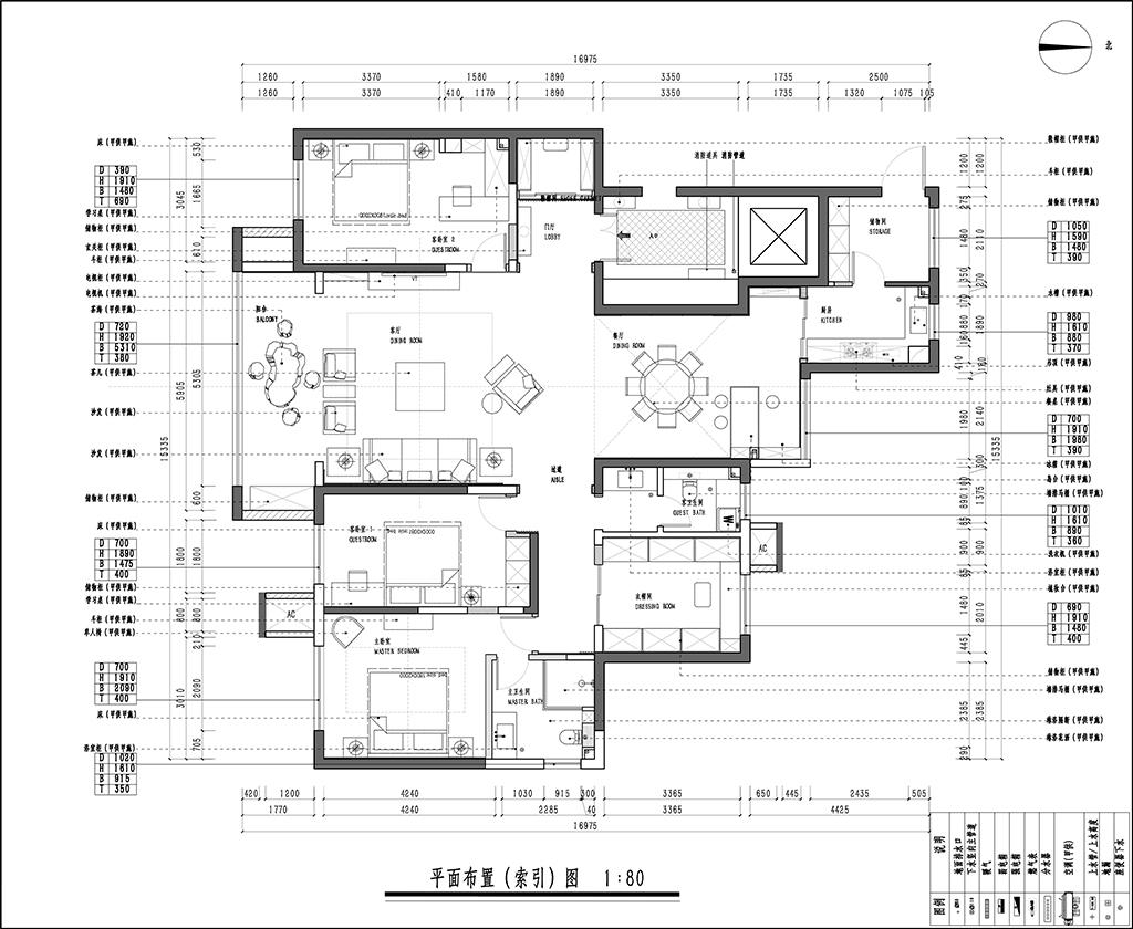 锦绣东方 新中式装修效果图 4室2厅一厨2卫 200㎡ 设计师毕丹装修设计理念