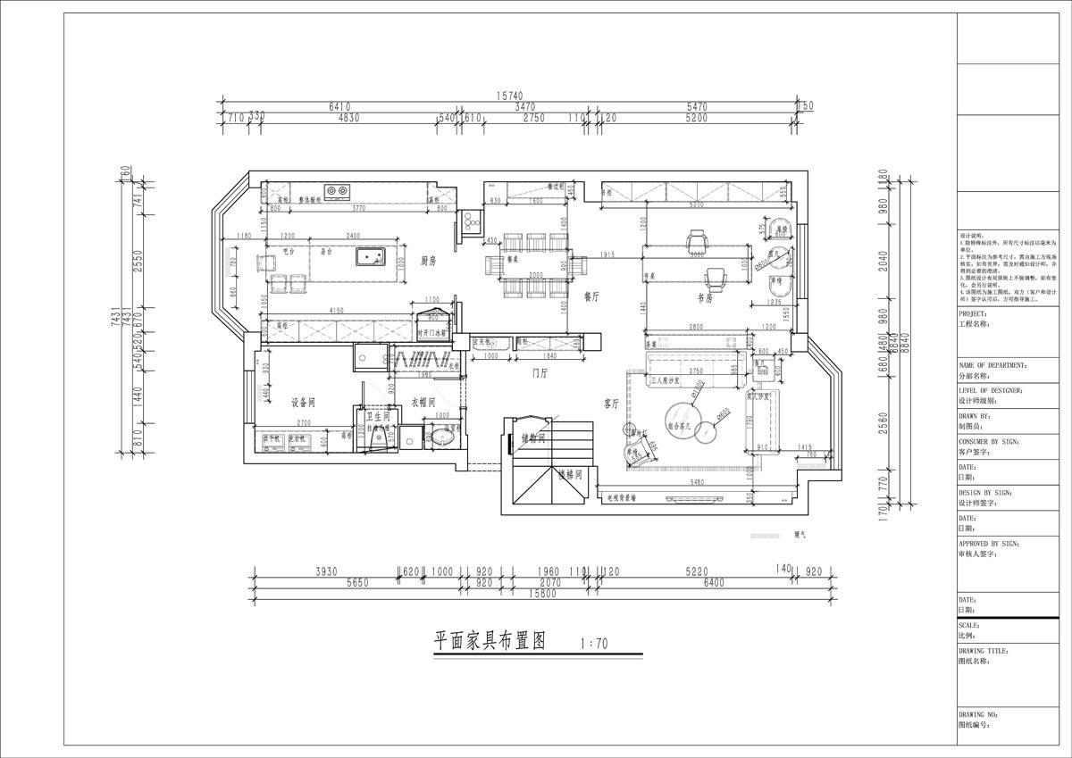 聚龙花园 现代简约 300平米装修设计理念