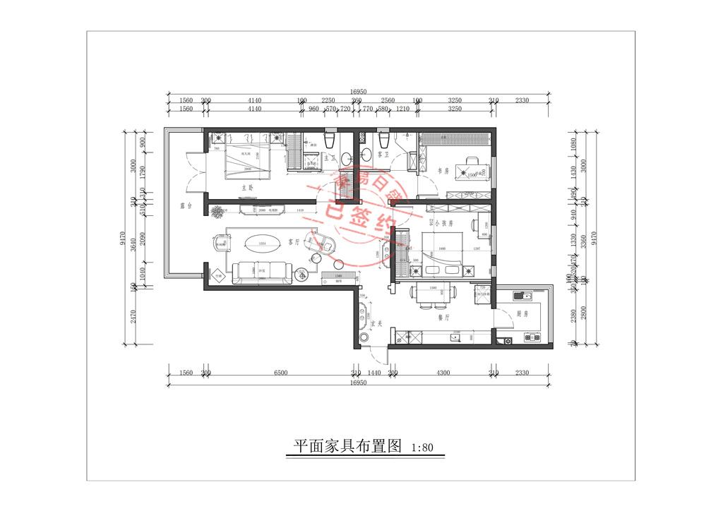 玉泉新城120㎡美式风格装修效果图装修设计理念