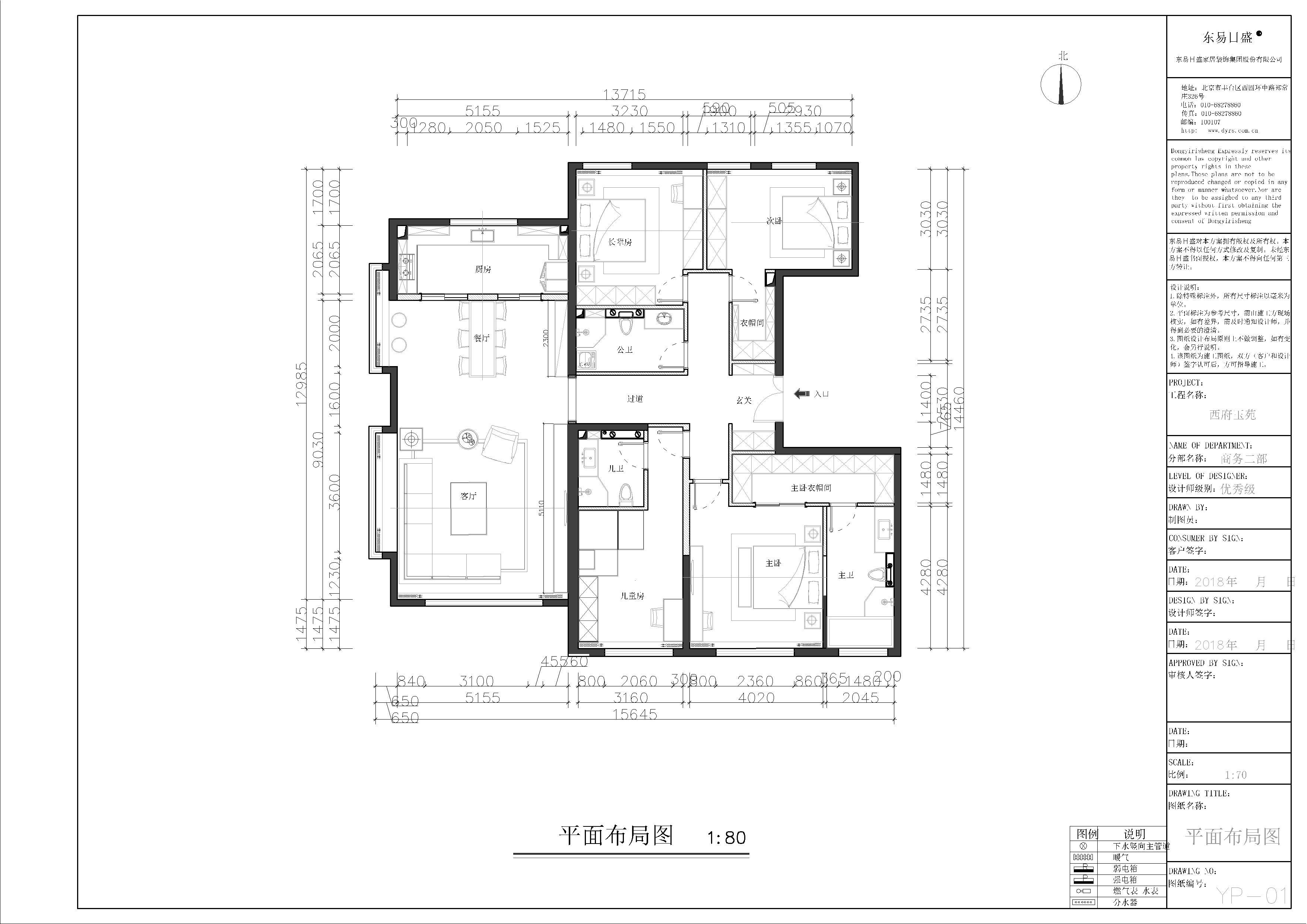西府大院-197平米-現代風格裝修效果圖裝修設計理念