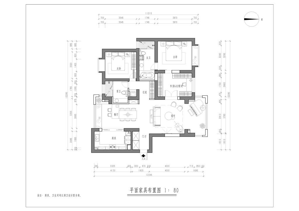上海汇龙新城128平米法式装修效果图装修设计理念