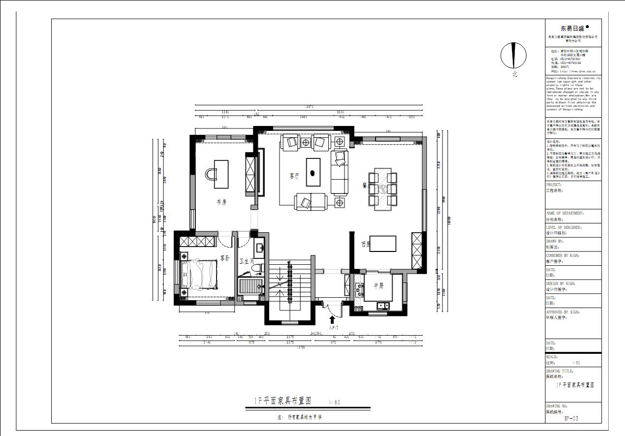 湾海墅 420平米设计案例 现代风装修效果图装修设计理念
