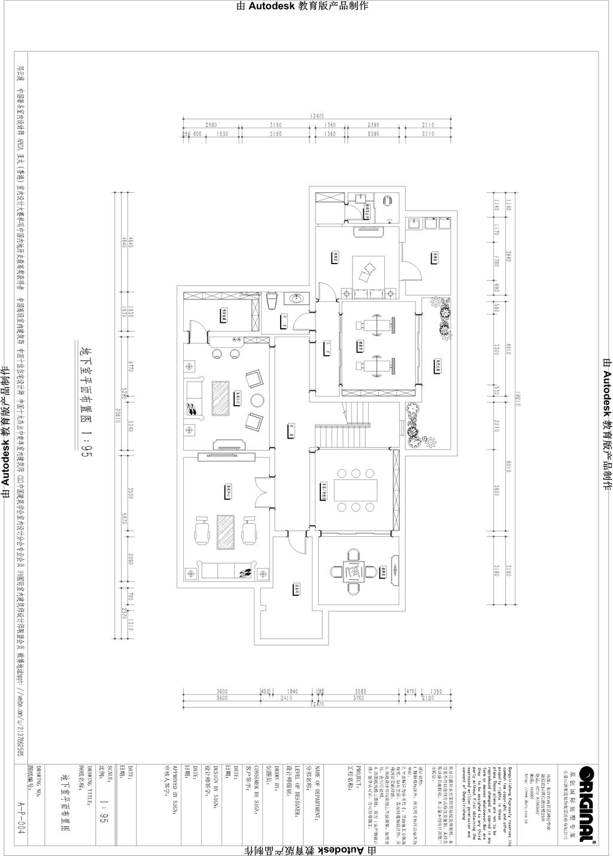 青竹园500平米地中海风格别墅装修设计理念