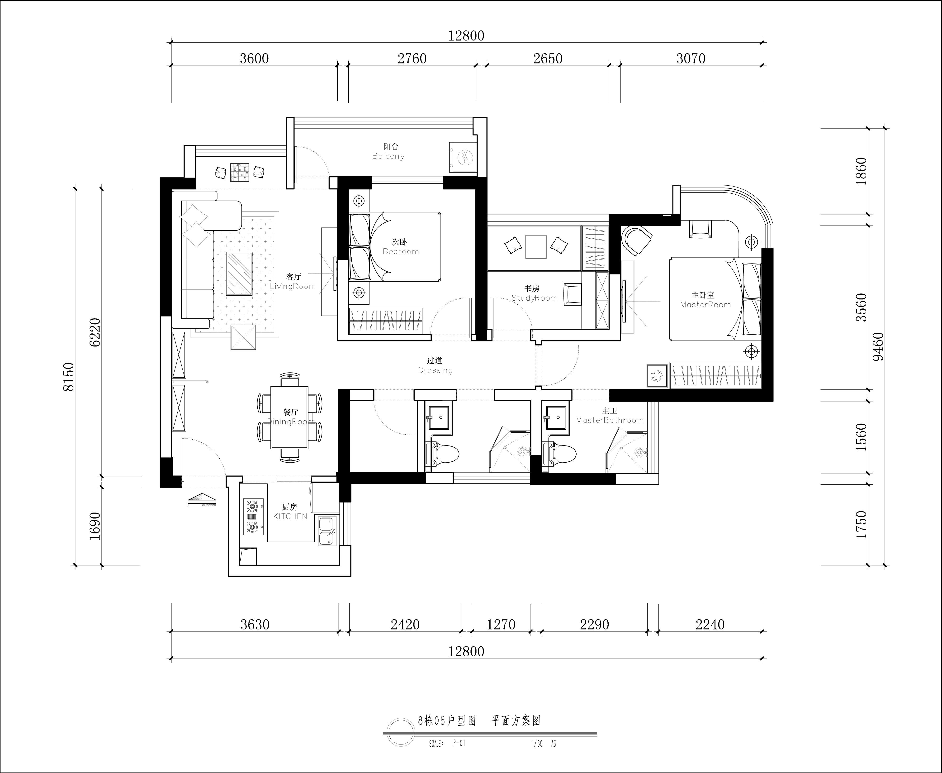 勤诚达22世纪 现代简约装修效果图 89平米 小户型装饰设计装修设计理念