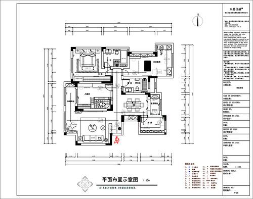 联盟新城现代简约风格155㎡装修效果图装修设计理念