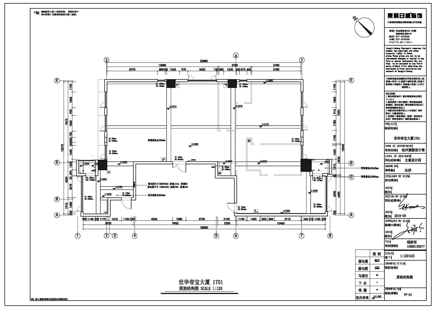 世华帝宝大厦新中式轻奢风格350㎡装修效果图装修设计理念