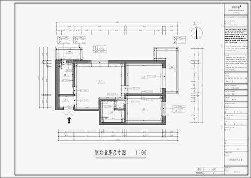 华严北里-64平米-混搭-装修效果图装修设计理念