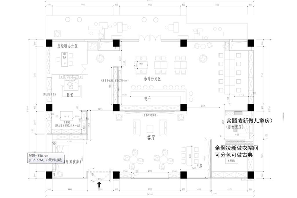 KDDK-现代简约-470㎡装修设计理念