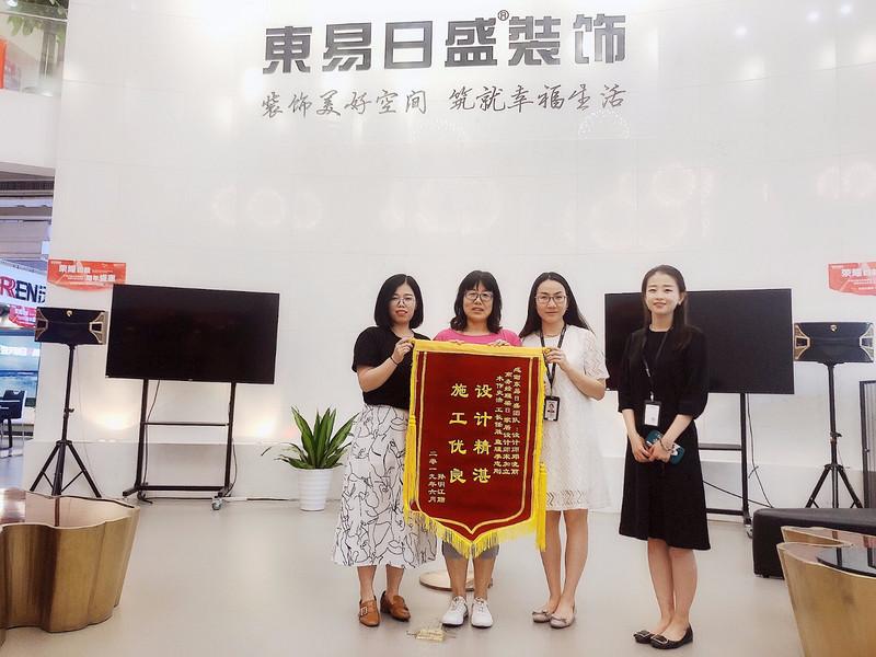 北京东易日盛-设计师邓晓莉客户评价