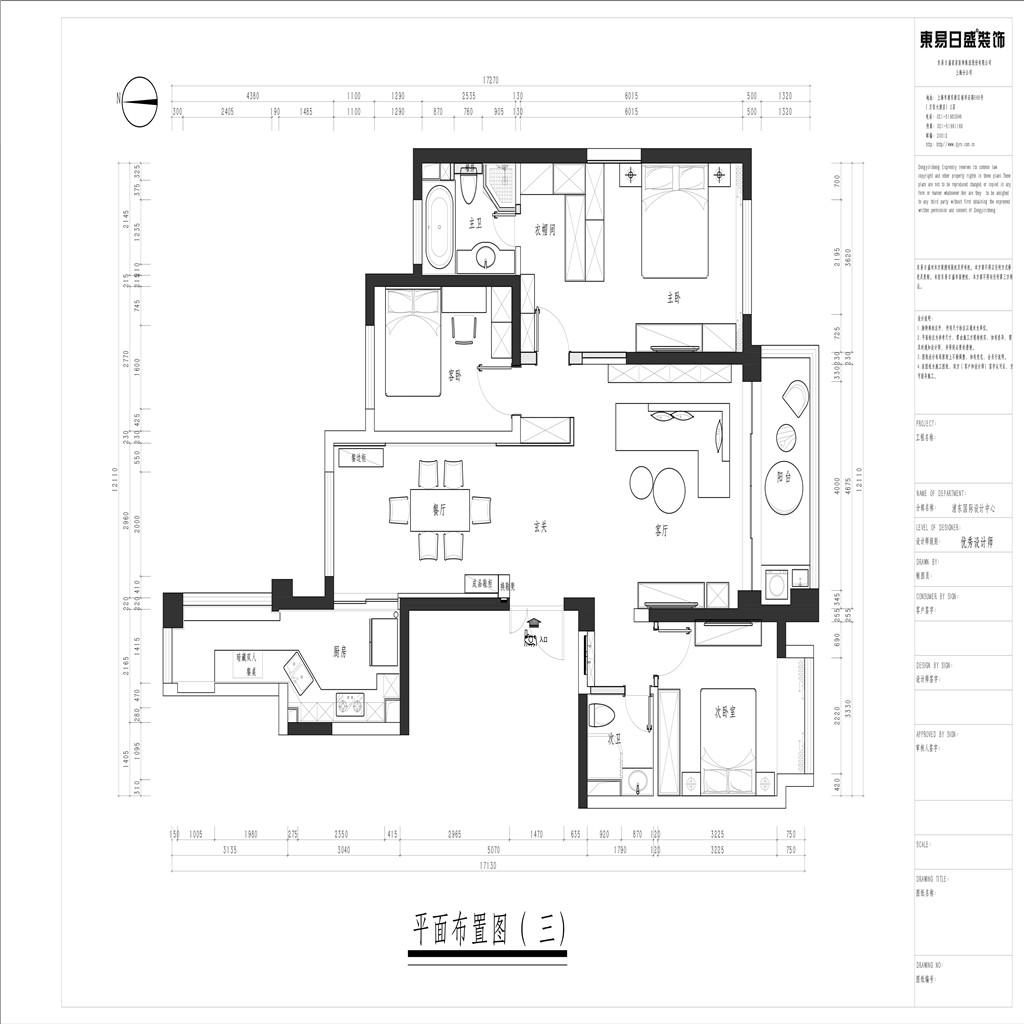 尚海郦景163㎡平层现代装修效果图装修设计理念