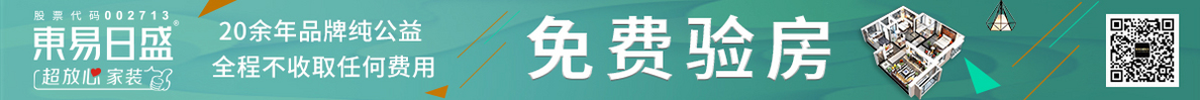 专业检测验收房屋质量_为装修品质保驾护航_重庆lols10竞猜科学量房