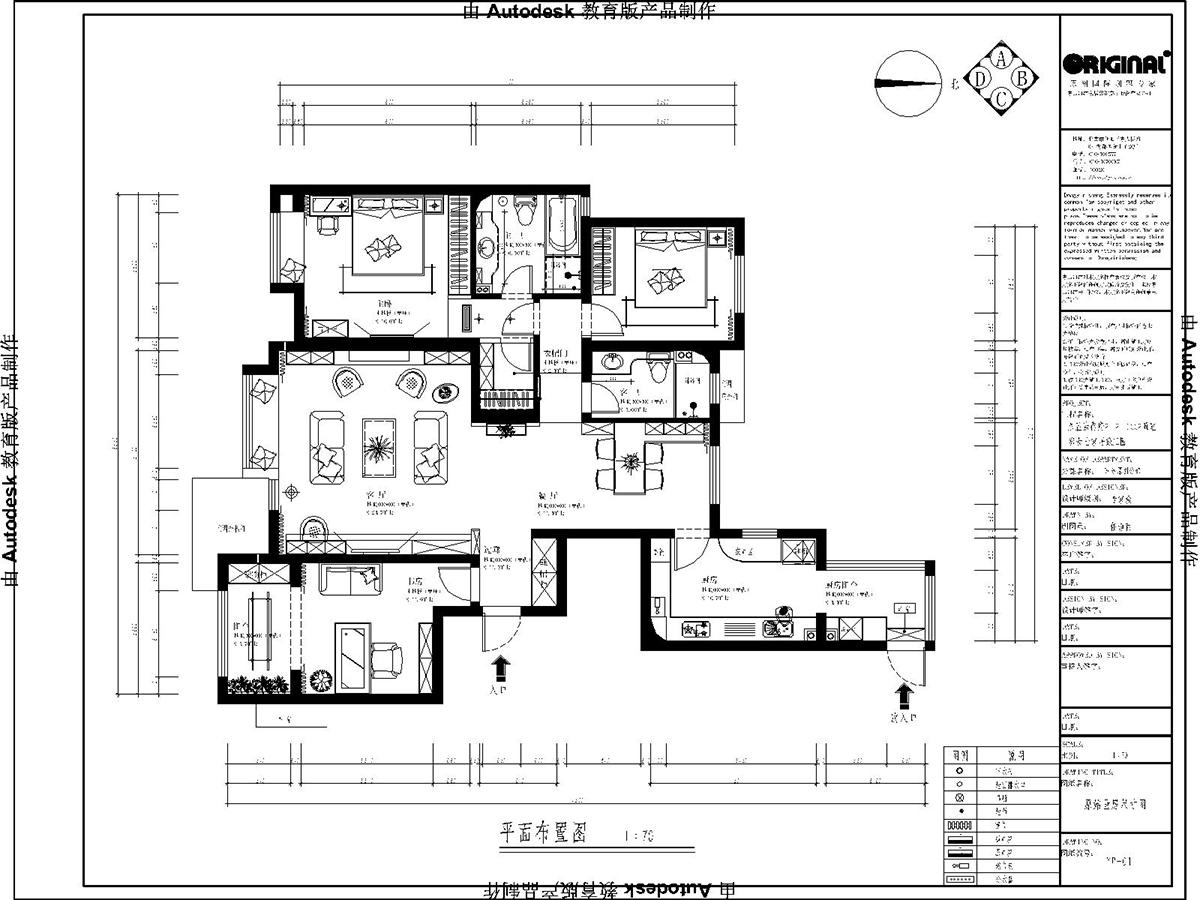 东胜紫御府250平四室二厅美式风格装修案例装修设计理念