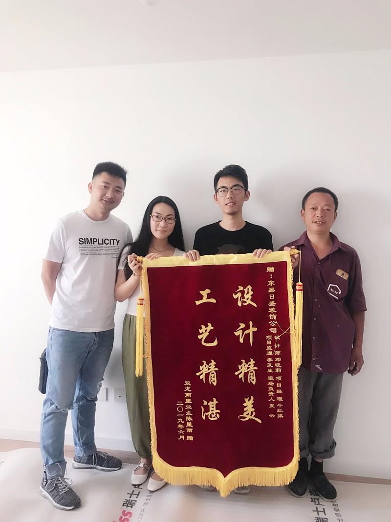 东易日盛-邓晓莉客户评价