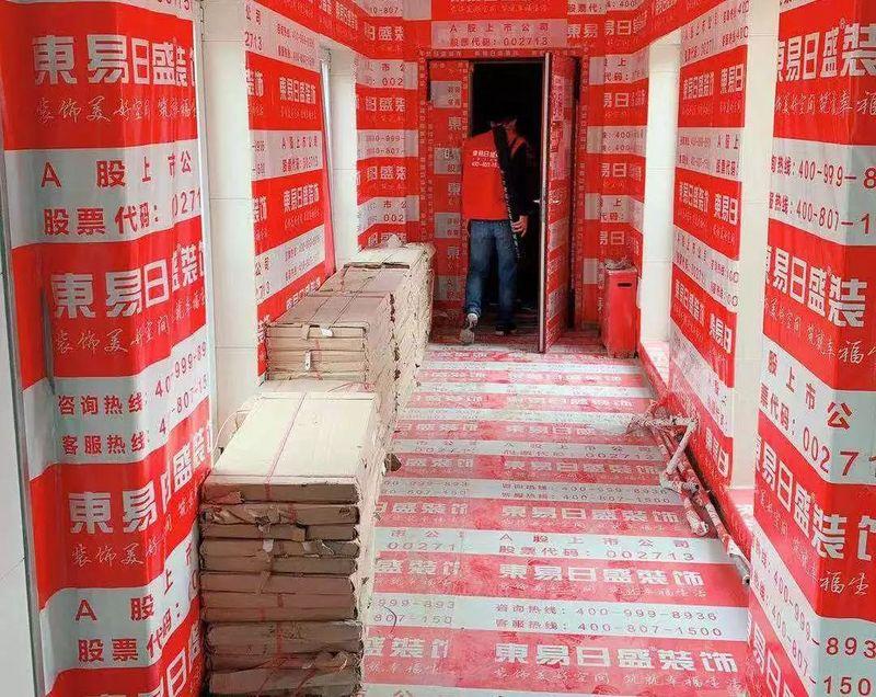 重庆别墅装修公司哪家好