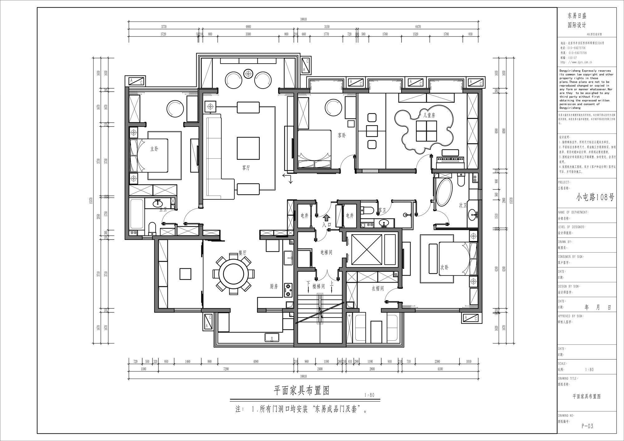 小屯路108號院-210平米-現代輕奢風格裝修效果圖裝修設計理念