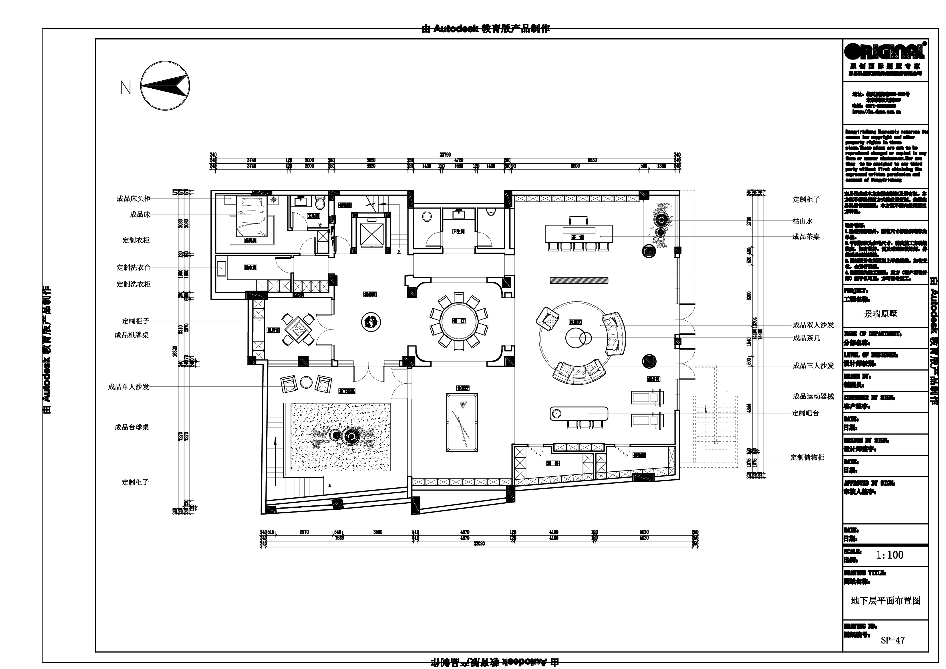 景瑞原墅港式轻奢风格870㎡装修效果图装修设计理念