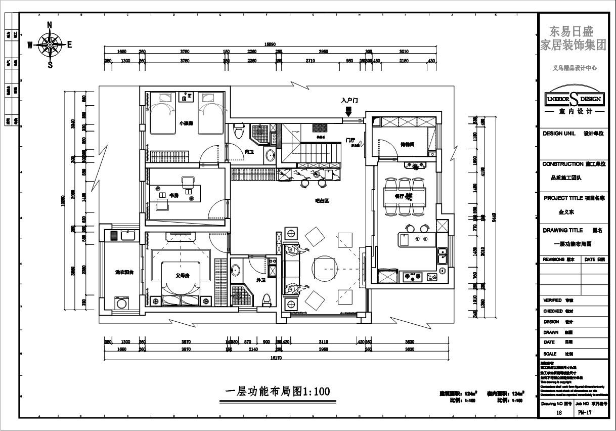 凤凰名城-200m²-现代装修设计理念