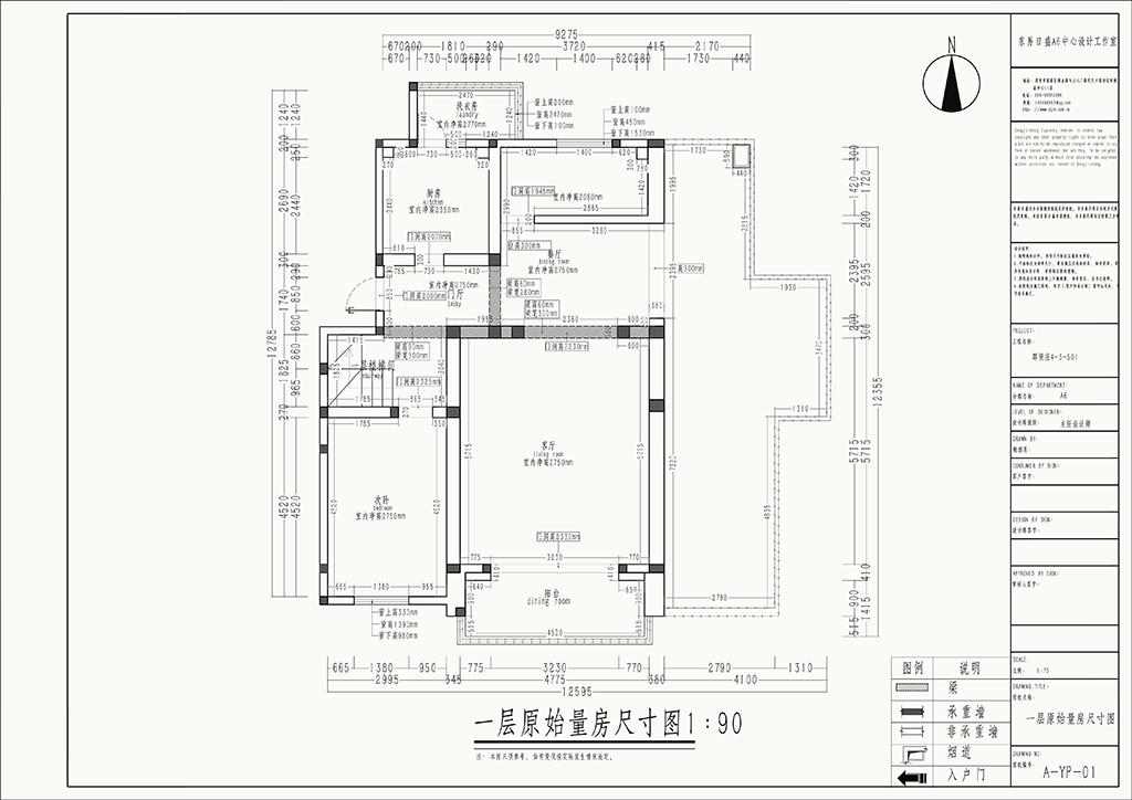 群贤庄 现代简约装修效果图 四室两厅一厨三卫 225m² 设计师装修设计理念