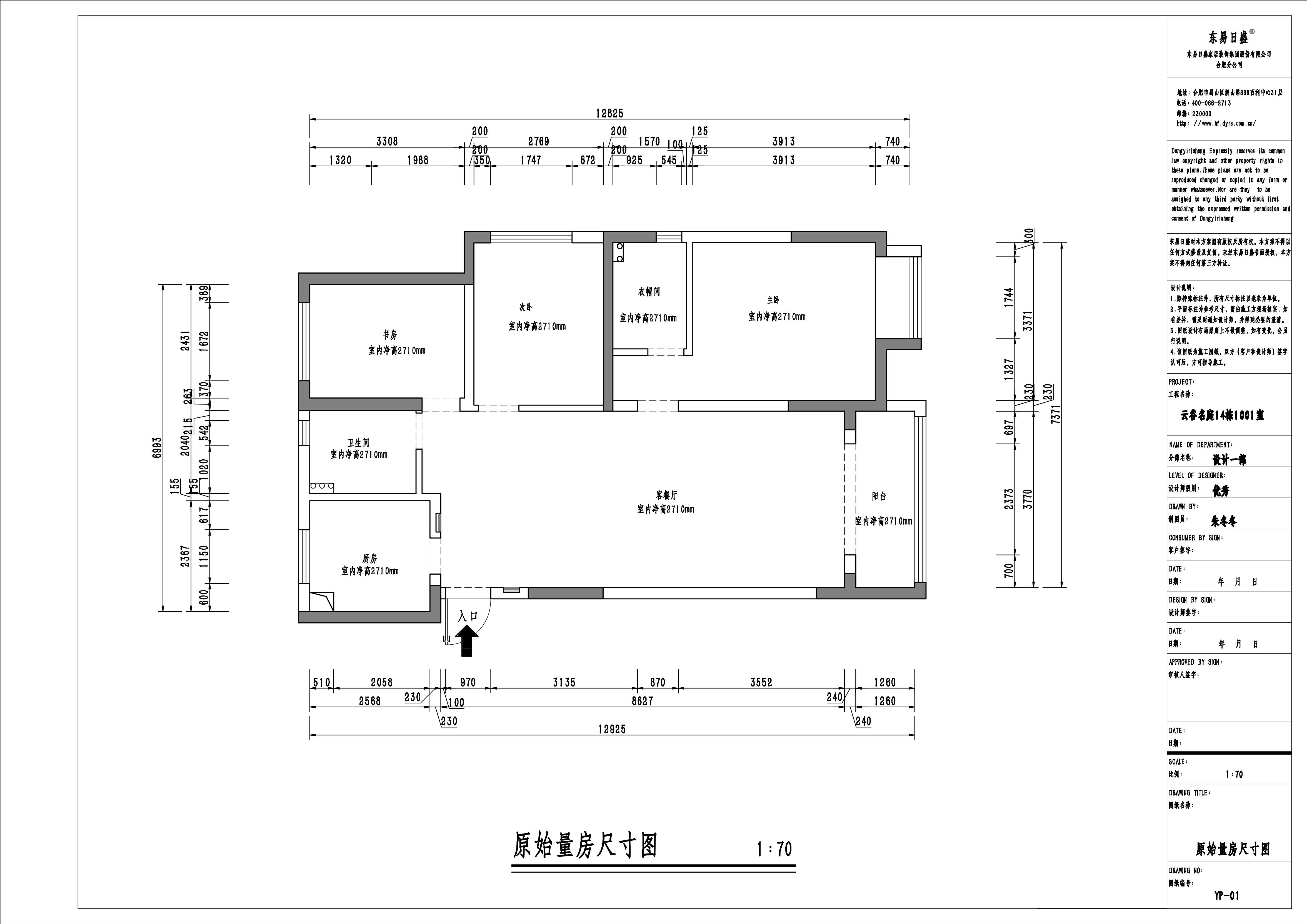 滨湖云谷110平米新中式风格装修效果实景图装修设计理念