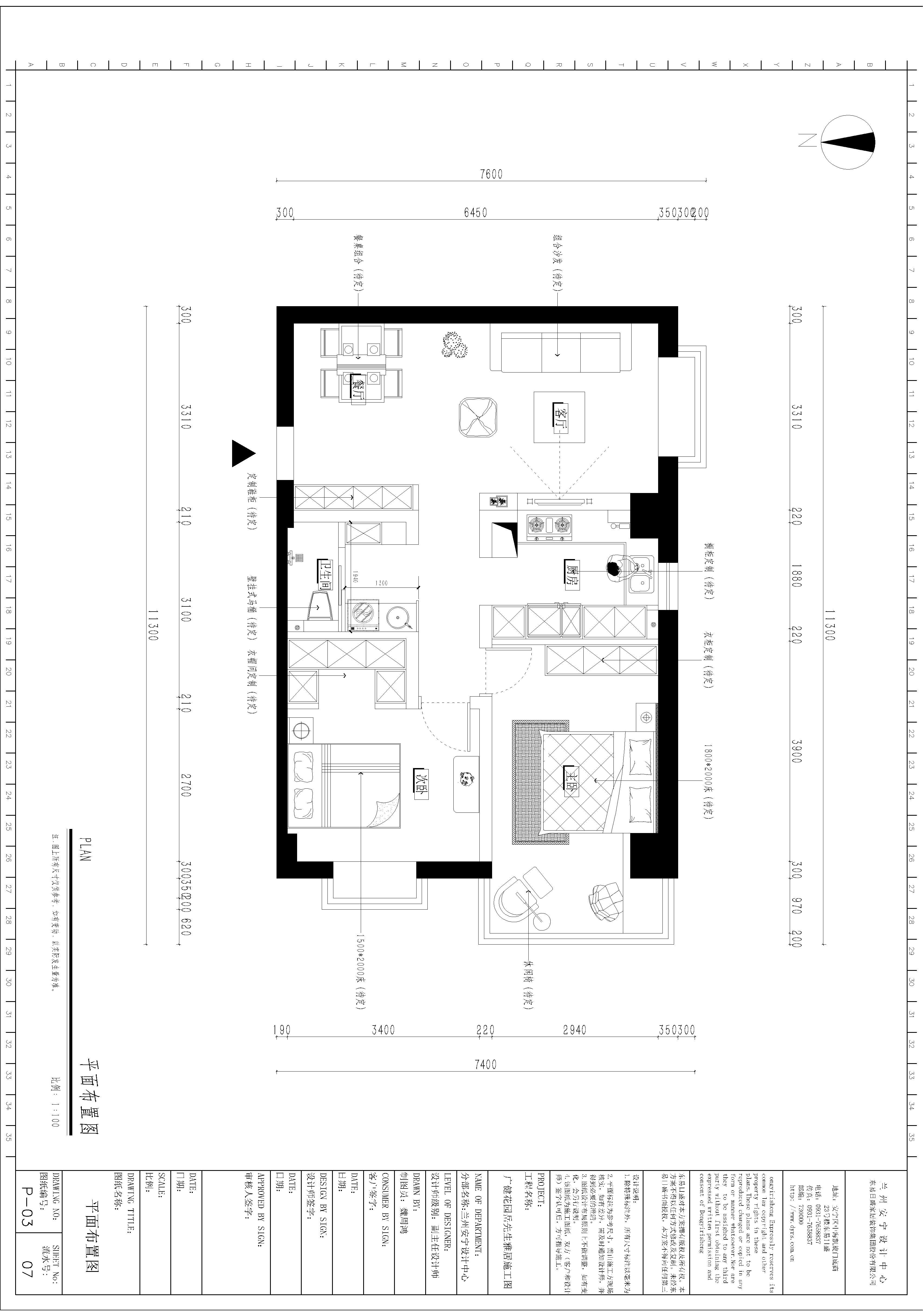 中广宜景湾尚城97㎡两居室现代前卫风格装修案例效果图装修设计理念