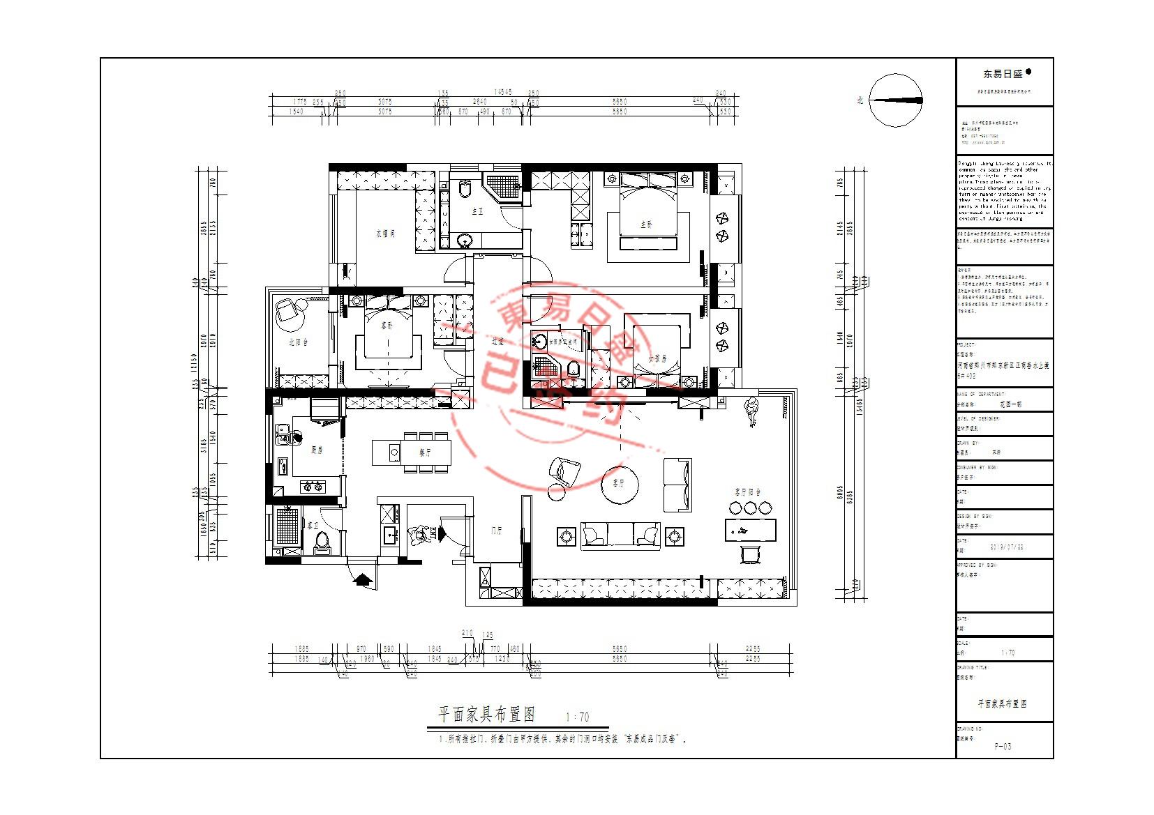 善水上境200㎡新中式风格四居室装修效果装修设计理念