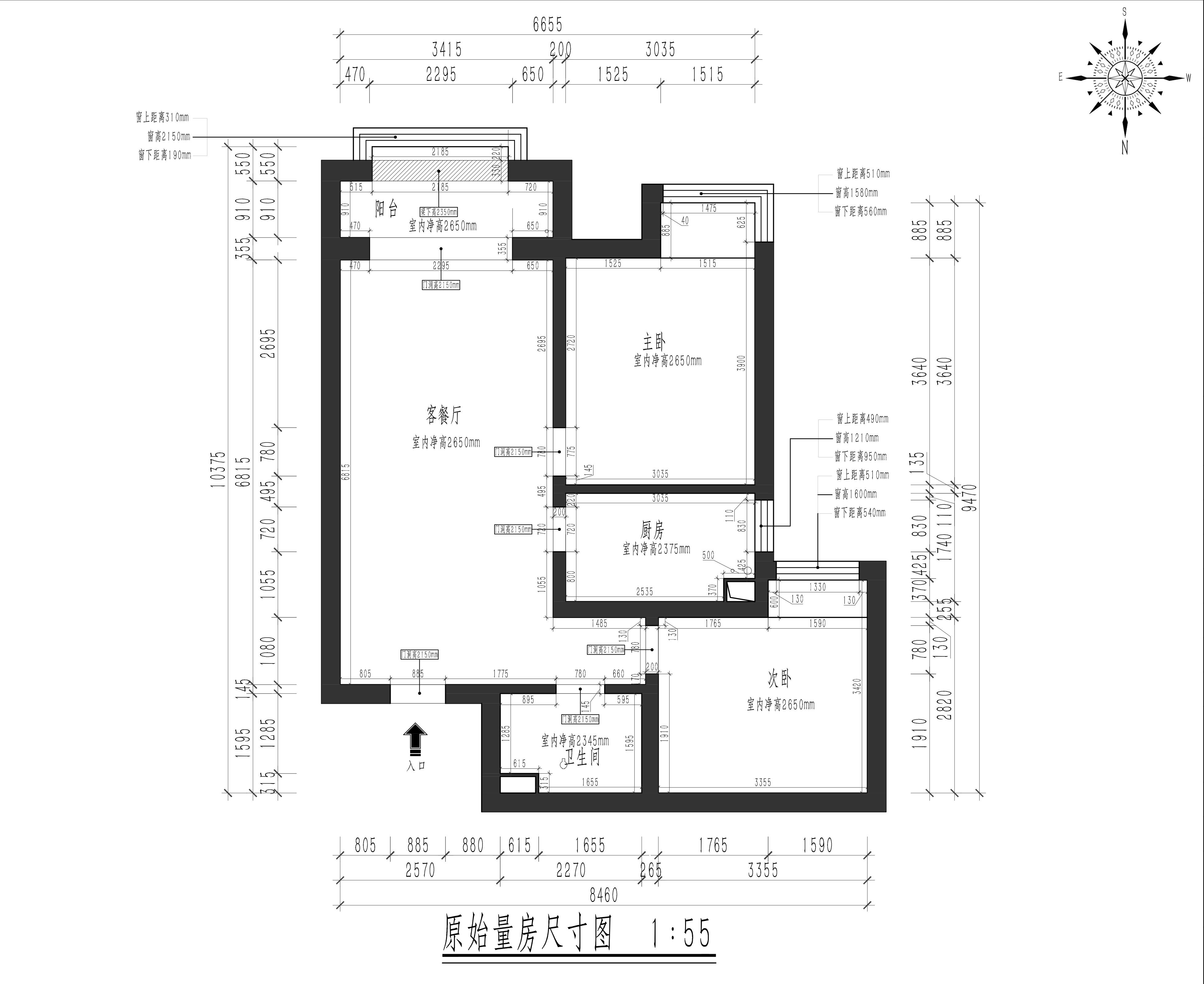 茉莉公馆-62平米-现代装修设计理念