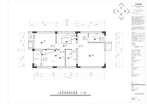 300平-现代简约-中航樾园装修效果图装修设计理念