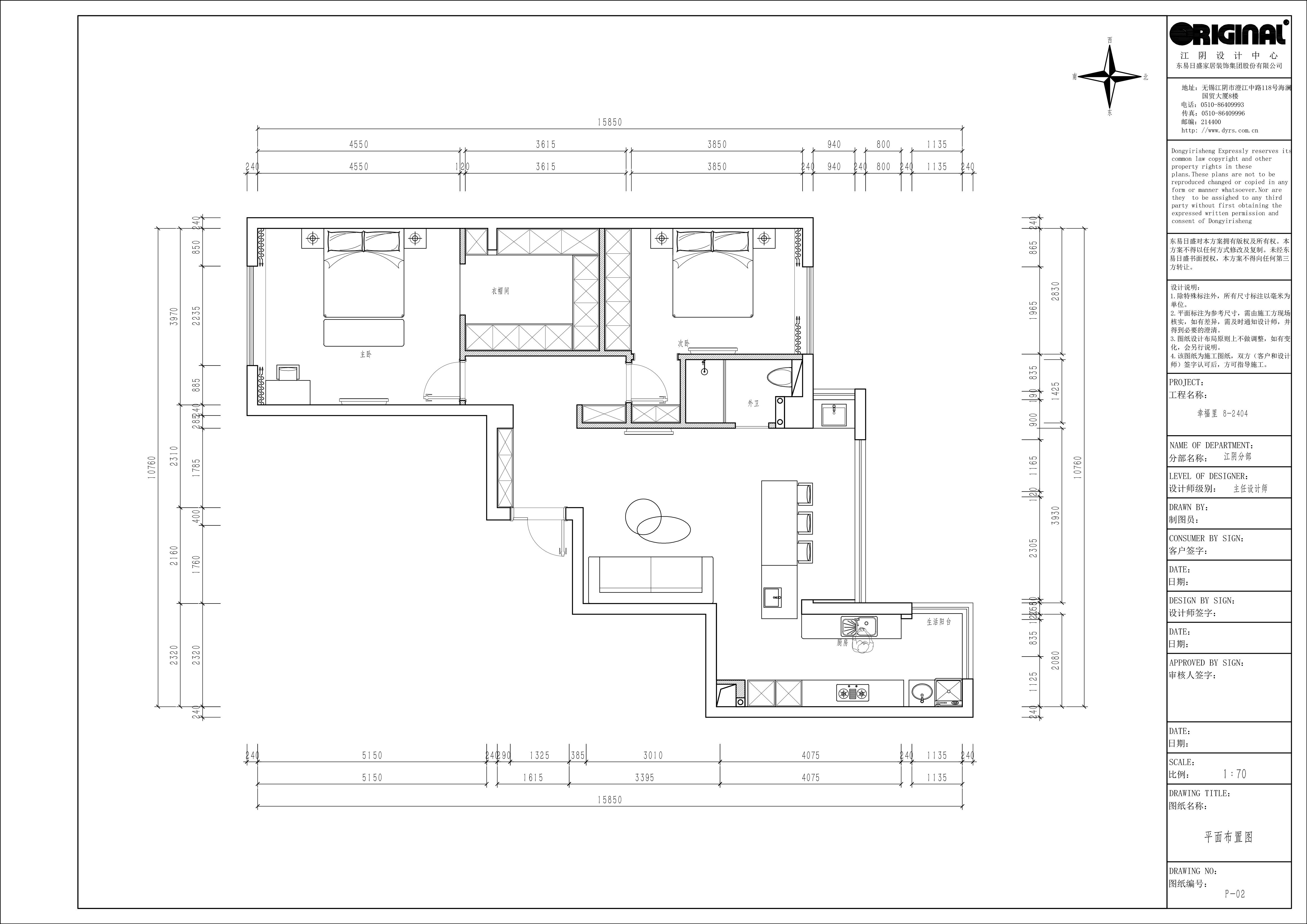 幸福里装修-法式轻奢设计-106平米装修设计理念
