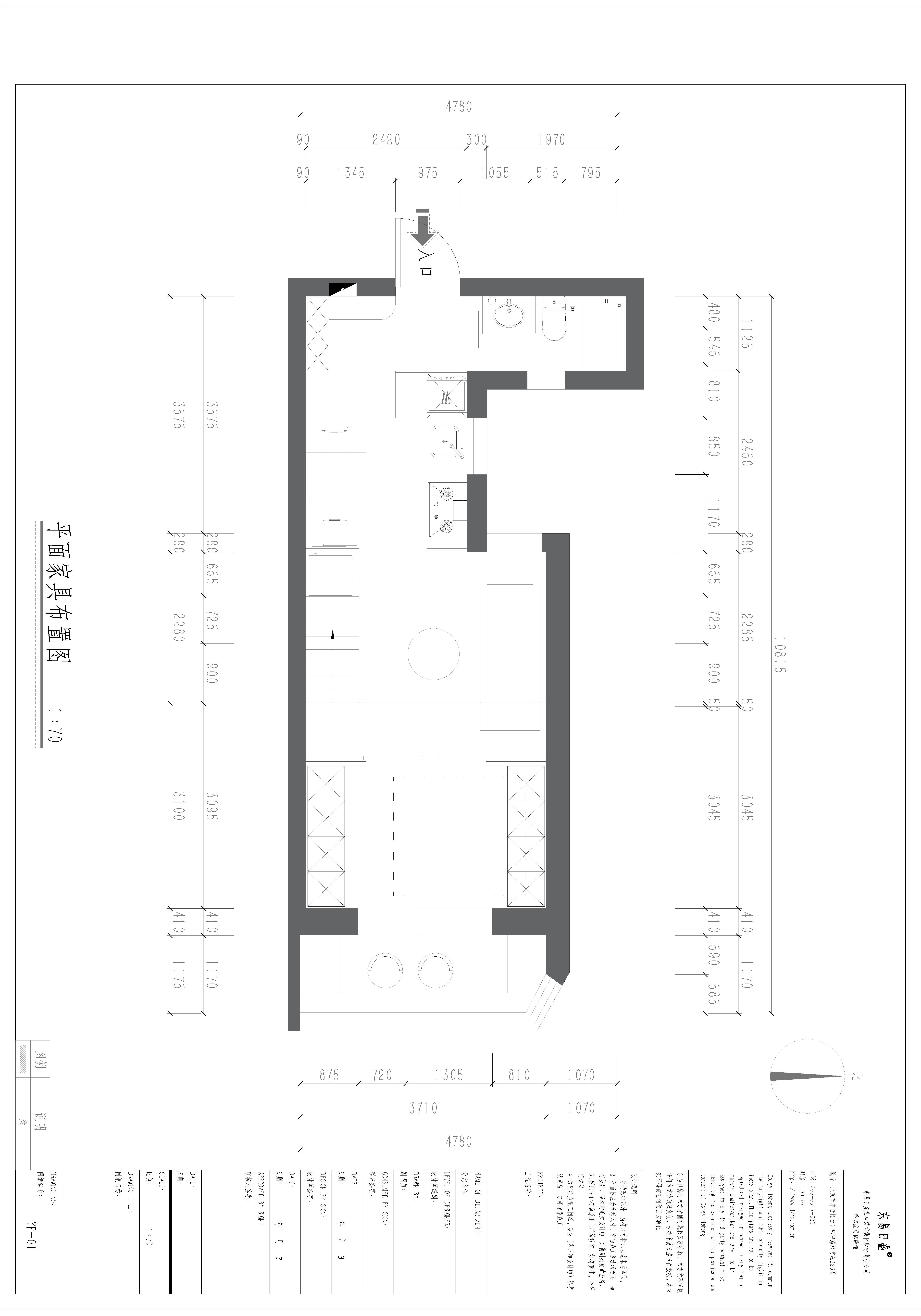 德宝新园-101平米-现代简约风格装修效果图装修设计理念