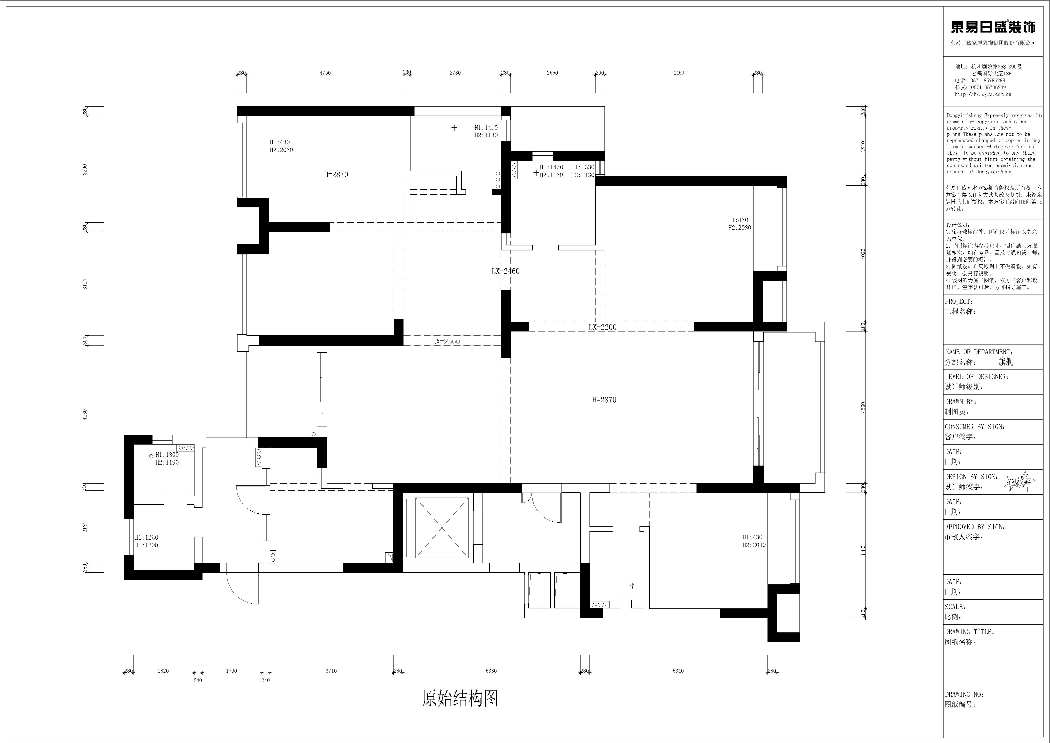 开元广场法式风格185㎡装修设计理念