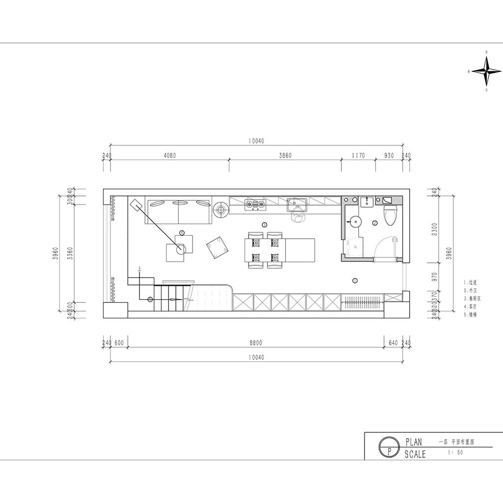 森茂公寓 现代简约 70平装修设计理念