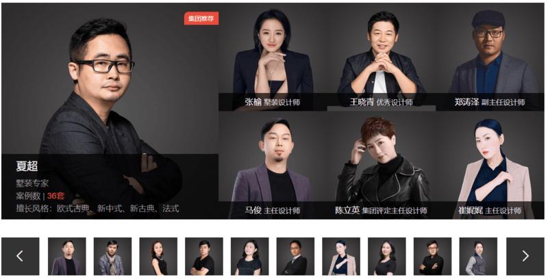 武汉东易日盛设计团队