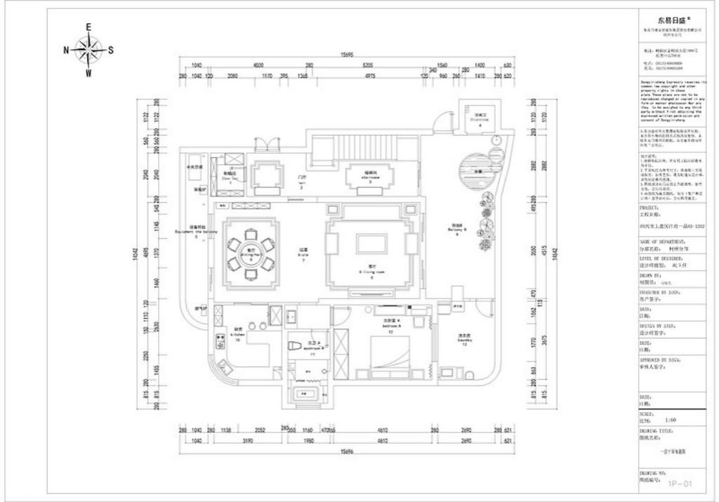 江南一品280㎡新中式风格效果图装修设计理念