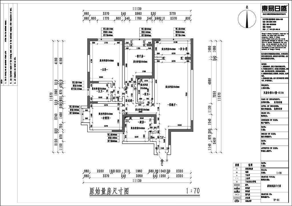 汉府公馆 美式田园装修效果图 三室两厅 120平米装修设计理念