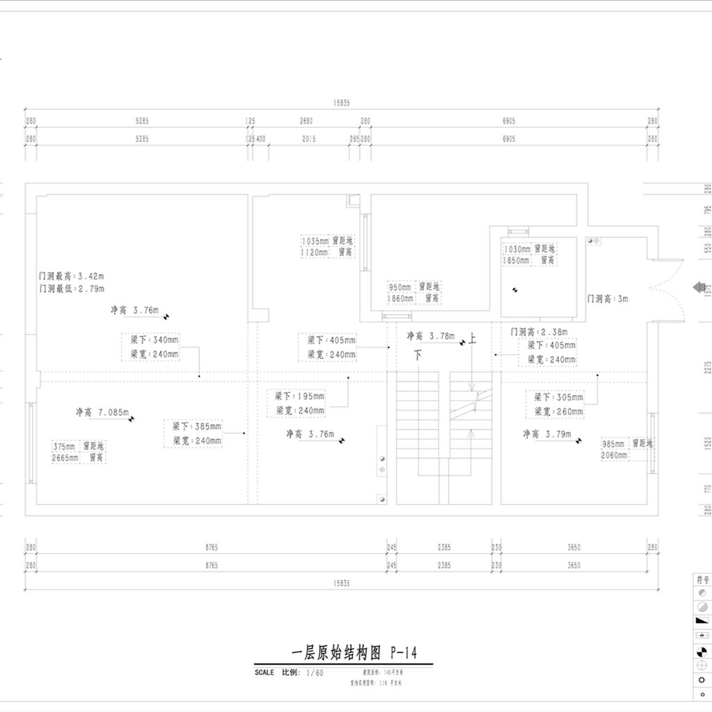 湖海塘-500㎡-新中式装修设计理念