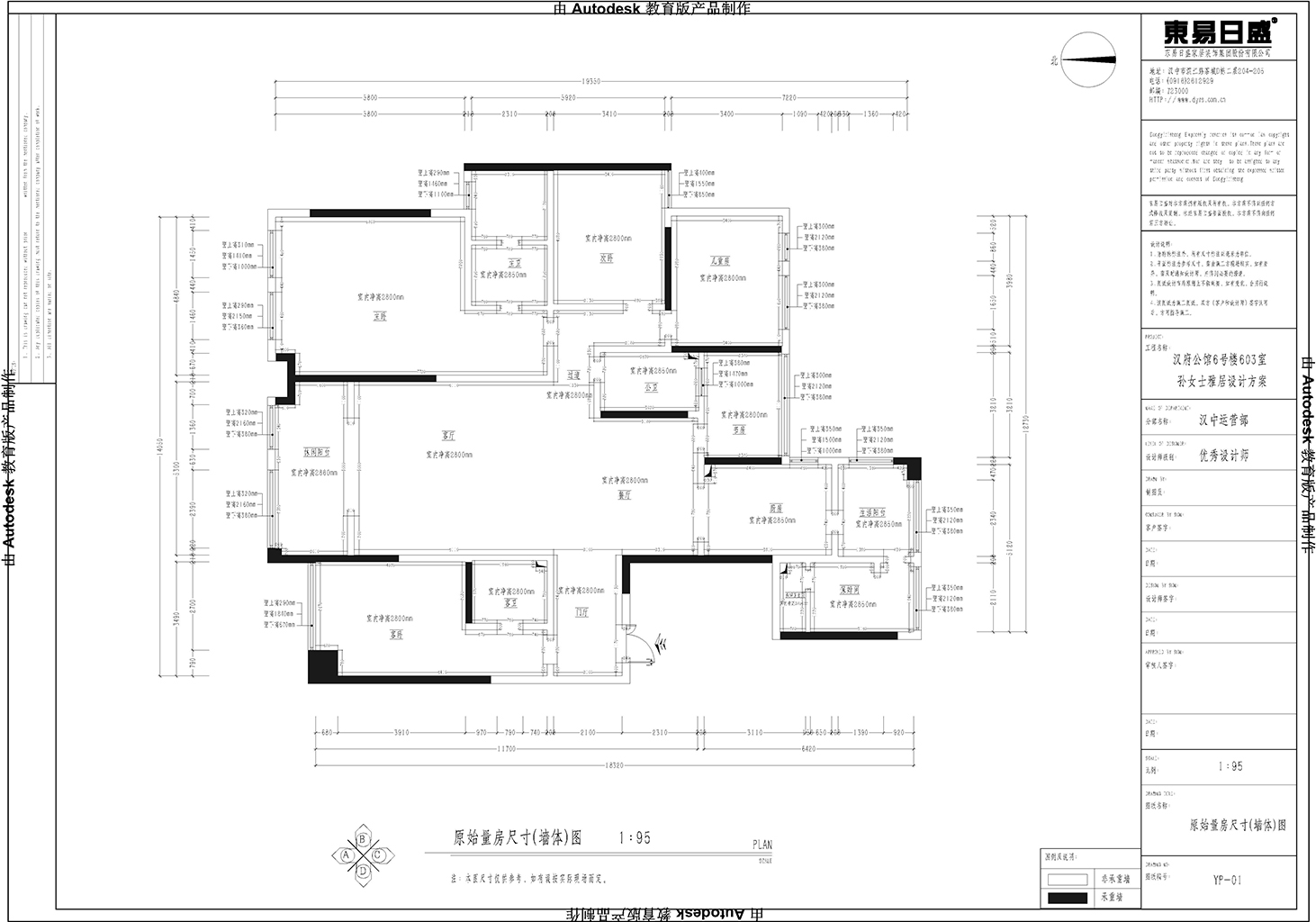 汉府公馆 欧式装修效果图 六室三厅 240平米装修设计理念