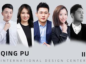 上海青浦国际设计中心
