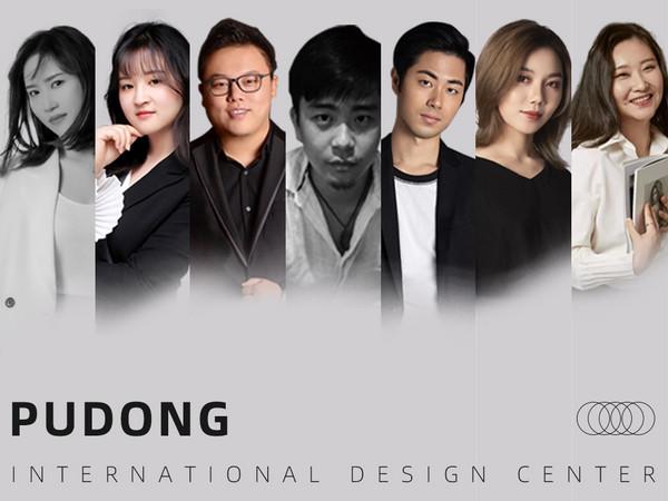 S10投注上海浦东国际设计中心
